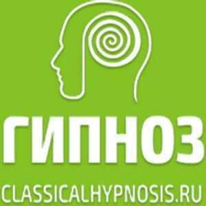 Московский центр классического гипноза